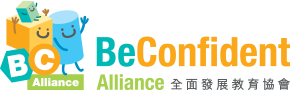 BeConfident Alliance